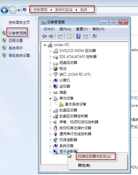 Win7运行CBox客户端出现黑屏怎么办
